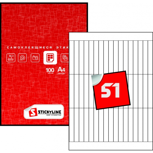 Этикетки на листах А4, Зеленый, (12 х 85 мм.), 500 листов
