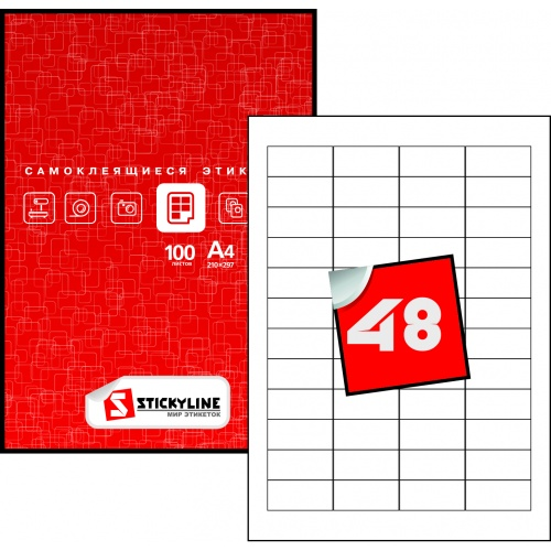Этикетки на листах А4, Желтый, (45.7 х 21.2 мм.), 50 листов
