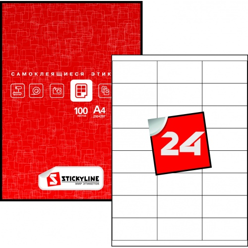 Этикетки на листах А4, Желтый, (70 х 35 мм.), 100 листов