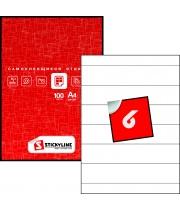 Этикетки на листах А4, Металлизированная бумага (серебро), (210 х 42 мм.), 500 листов