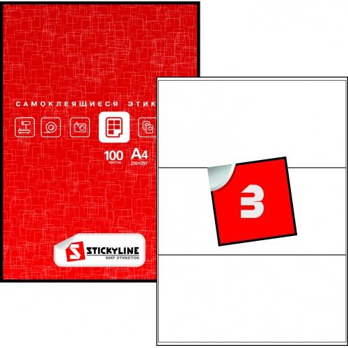 Этикетки на листах А4, Красный, (208 х 97 мм.), 100 листов