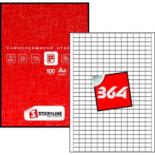 Этикетки на листах А4, белый, (15 х 10 мм.), 50 листов
