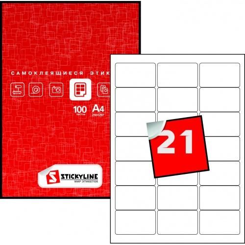 Этикетки на листах А4, Красный, (63.5 х 38.1 мм.), 100 листов
