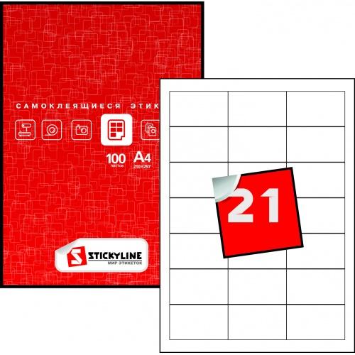 Этикетки на листах А4, белый, (63.5 х 38.1 мм.), 500 листов